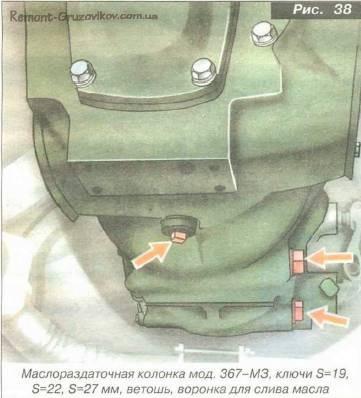 Замена масла в картере коробки передач Камаз